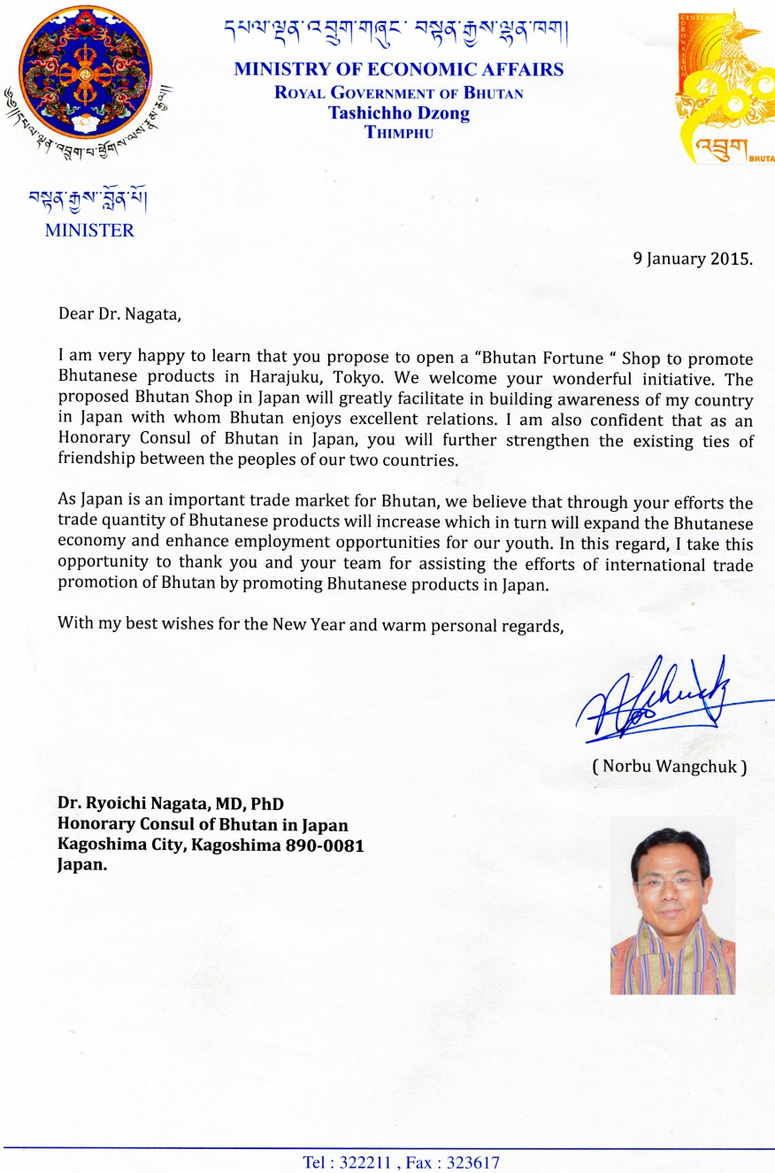 Letter-from-Minister-for-Economic-Affairs-Bhutan